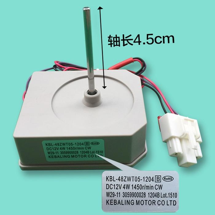 1pcs Refrigerator Fan Motor Suitable For TCL KBL-48ZWT05-1204 DC12V 4W 1450r/min CW W29-11 3059900028 1204B Motor Parts