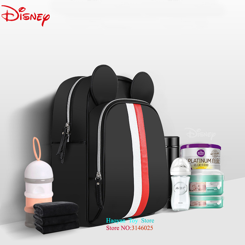 Disney Insulation Bags Large Capacity Baby Package Stroller Diaper Mummy Bag Maternity Nappy Bag Travel Backpack For Baby CareDisney Insulation Bags Large Capacity Baby Package Stroller Diaper Mummy Bag Maternity Nappy Bag Travel Backpack For Baby Care