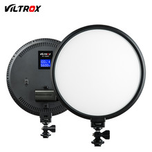 Viltrox VL 500T 25W LED Video Ring Studio Light Lamp Slim Bi Color Dimmablet for camera photo shooting YouTube Video show Live