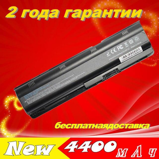 Mu06 JIGU батареи Ноутбука Для HP Pavilion g6 dv6 588178-141 593553-001 593554-001 586006-321 586006-361 586007-541 586028-341