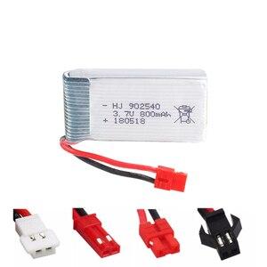 Bateria de lipo 902540 3.7 v 800mah para syma x5sc x5hc x5hw mjx x400 x300c x800 rc quadcopter zangão bateria de reposição lipo