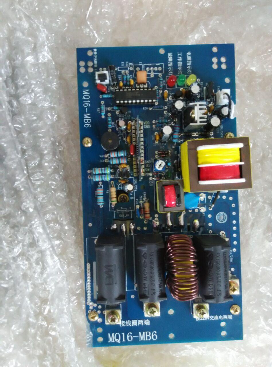 2KW electromagnetic heating control panel / 2000W electromagnetic heater / induction heating control panel панель декоративная awenta pet100 д вентилятора kw сатин