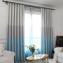 Модные элегантные зеркальные шторы Popangel для гостиной в европейском и американском стиле