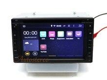6.2 дюймов quad core android 7.1 dvd-плеер автомобиля мультимедиа GPS головное устройство Nav СБ 173*98