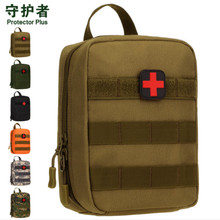 Tactical Medical Bag Protector Plus A015 Multifunctional Sports First Aid Kit Outdoor Emergency Case Survival