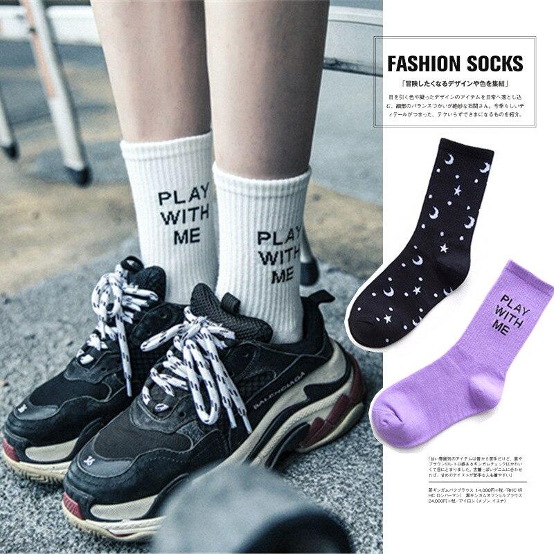 Hip Hop Fashion Women's Letter Moon Star Skateboard Sock Harajuku Cool