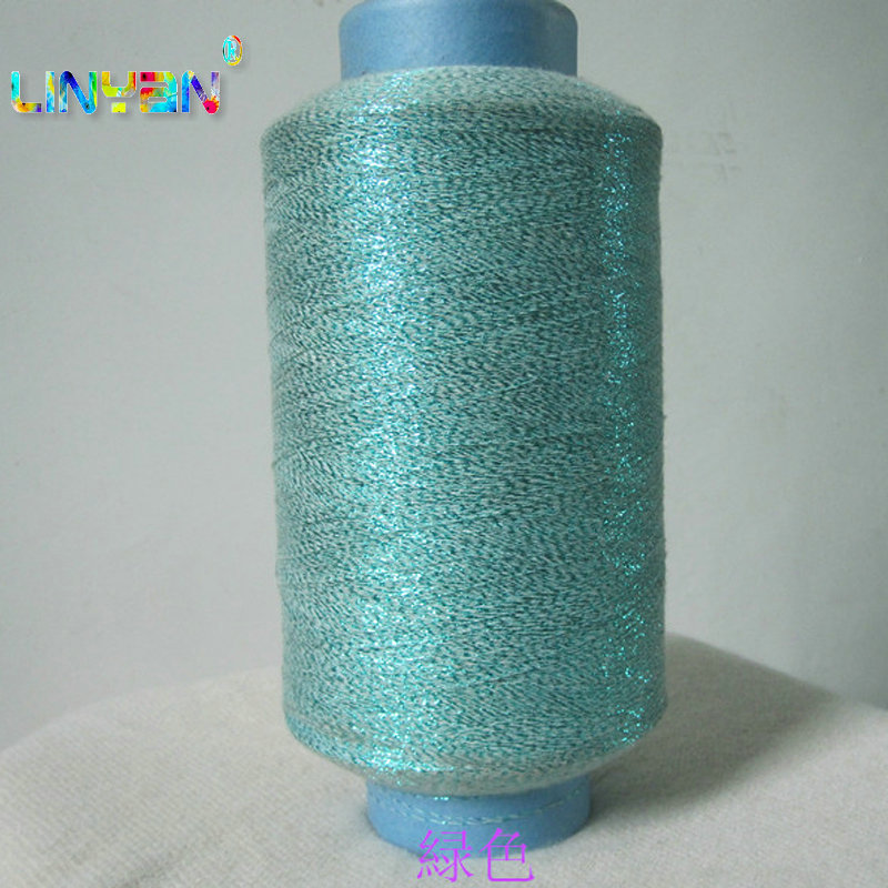 500g*1 Pieces Golden Silk Embroidery Thread Summer Style Sewing Thread Yarn For Knitting For Crochet Machine Knit Yarn T4