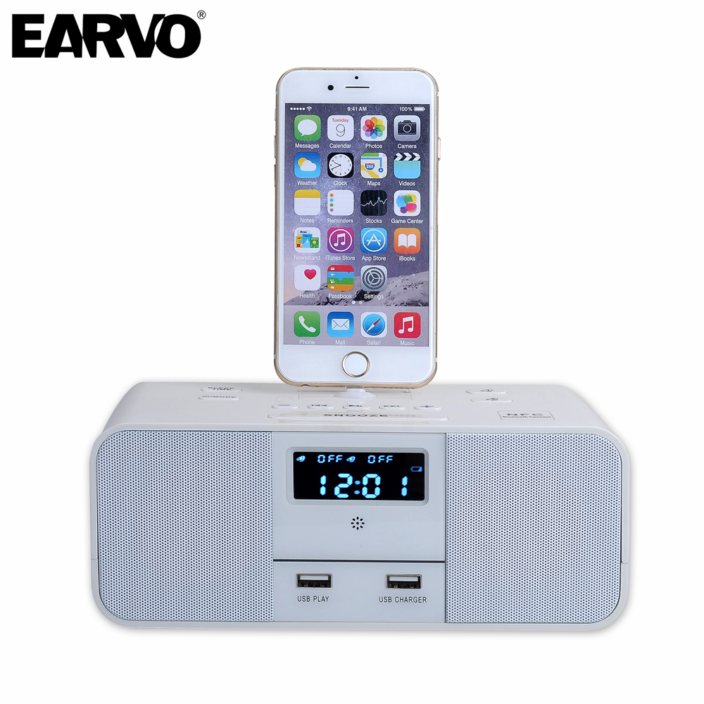 Iphone Se Speaker Dock