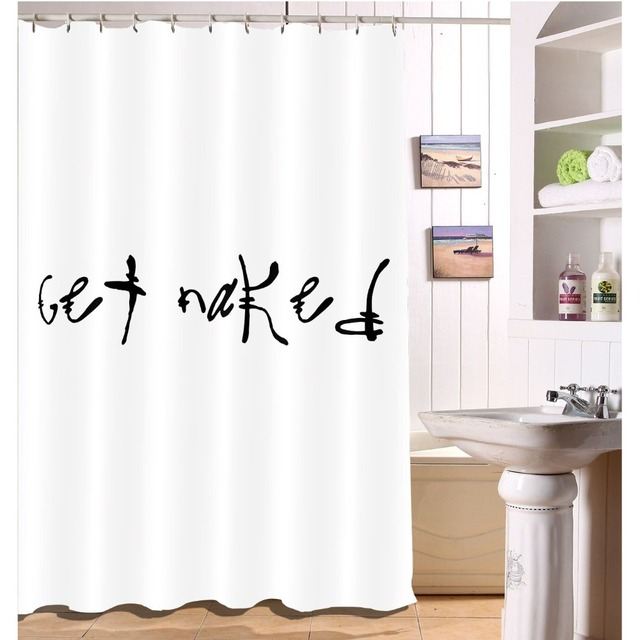 Lb Get Funny Extra Long White Shower Curtain And Bath Mat Set Waterproof