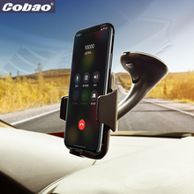 Car Mobile Phone Holder For Iphone 6s Plus 6 5s For Samsung