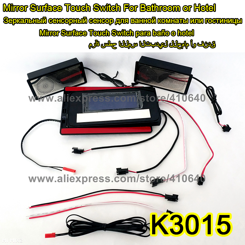 цена на K3015 Series Light Mirror Touch Switch With Bluetooth Radio Function Waterproof Light Mirror Bluetooth Speaker HOT SALES
