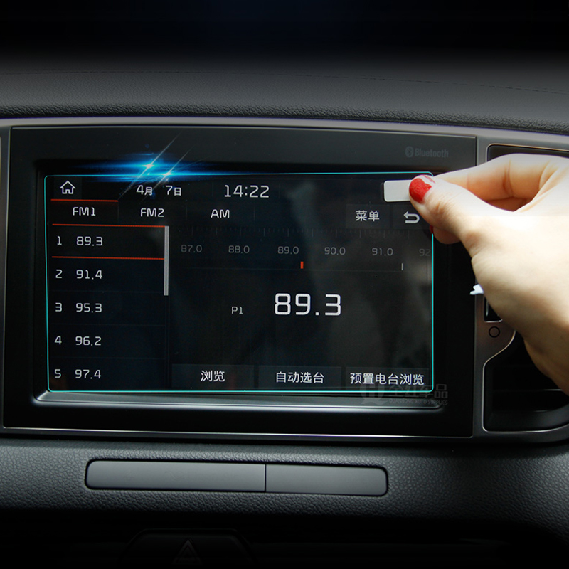 7 zoll Auto Styling GPS Navigationsbildschirm Stahl Schutzfolie Für Kia Sportage QL 2016 2017 Kontrolle der Lcd-bildschirm Auto Aufkleber