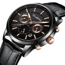 CUENA Men's Watches Stopwatch Date Luminous Hands Leather Strap 30M Waterproof Quartz Wristwatches Relogio Masculino Male Clock все цены
