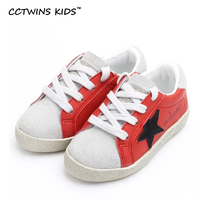 CCTWINS KIDS 2017 Lace Up Genuine Leather Boy Fashion Sneaker Toddler Casual Shoe Baby Girl Sport