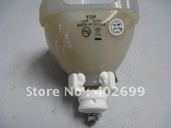 все цены на Projector lamp VLT-XL2LP without housing for Mitsubishi XL1XU/XL2U онлайн