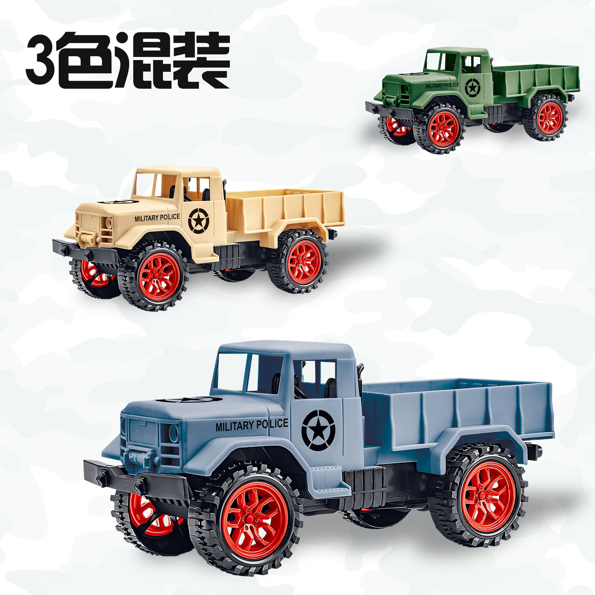 Image 2 - Ertong Remote Control Military Truck Four wheel Off road Military Truck Model Toys Children's Puzzle Gifts Hot selling Toys-in RC Cars from Toys & Hobbies