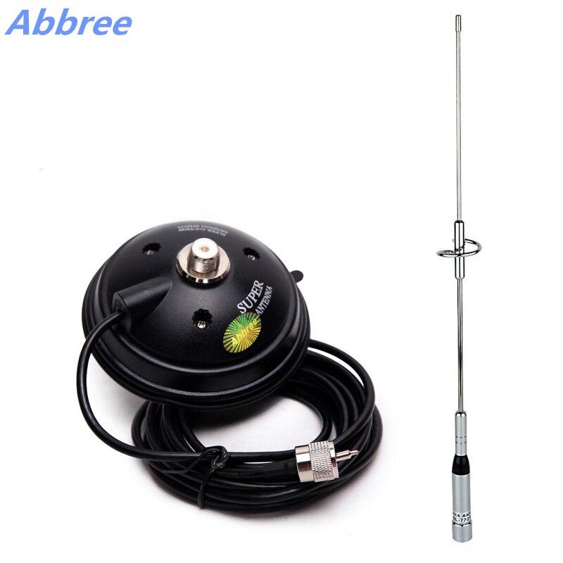 NL-770S Dual Band UHF/VHF 144/430 mhz 150 watt Antenne mit Magnethalterung (basis dia: 9 cm/11,5 cm/12 cm) für Mobile Radio Walkie Talkie
