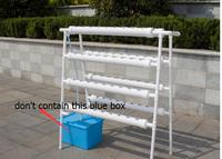 Free shipping,Balcony planting vegetables double sided soilless cultivation equipment hydroponics plowing automatic basin pipe