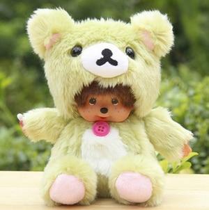 Stuffed Monchichi Constellation 20cm Plush Toys Doll Monkiki Bag Pendant Car Charm  Kiki Children Toy Kids Gift Monchhichi M188E