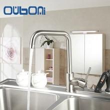 Ouboni роскошные современные Стиль кран горячей и холодной устройства никель Матовый 360 Поворотный Кухня и кухня бассейна раковина смеситель смесители