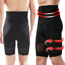 Men High Waist Trainer Bodysuit Slimming Body Shaper Shorts Slim Fit  Pants