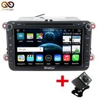 2 Din 8 Inch 2GB RAM Android 7 1 Car DVD Player For Skoda Octavia Fabia