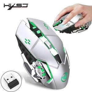 Image 1 - HXSJ 2,4g gaming maus 2400 dpi wiederaufladbare grau 7 farbe hintergrundbeleuchtung kann ausgeschaltet PC maus für drahtlose laptop USB