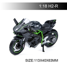 Maisto 1:18 Motorcycle Models Kawasaki Ninja H2R H2-R Diecast Plastic Moto Miniature Race Toy For Gift Collection