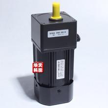 120W 220V AC geared motor 5RK120GU-CF Speed