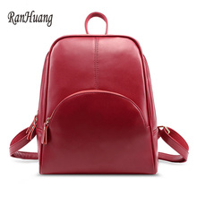 RanHuang Women Fashion Backpack 2018 Genuine Leather Backpack 5 Colors School Bags For Teenagers Girls College Rucksacks A181