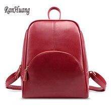 çanta RanHuang sırt için
