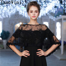 JaneVini 2019 Black Lace Bolero Noir Femme Women Wedding Capes Evening Shawl Wrap Stoles Bridal Shrug Party Dresses Accessories(China)