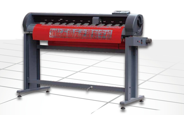 Servo Controlled Professional 3M Reflective Film Cutting Plotter Price / Industrial Cutter for Advertising FREE SHIPPING