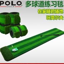 POLO Indoor Golf Putter Practice Blanket Multi-Ball Gap Golf Pole Practice Artificial Grass Green Swing Practice Lawn Cushion