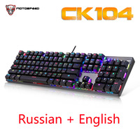 100 Original Full Key Unlimited Motospeed Inflictor CK104 Mechanical Keyboard With Switch Backlight And Anti Ghosting