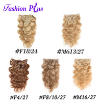 Fashion Plus Clip In Human Hair Extensions Brazilian Body Wave Clip Ins 120g 7pcs Remy Hair #613 100% Human Hair Extension Clip