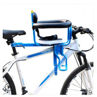 Bicycle seat child seat front bike electric bicycle front and rear universal baby safety seat