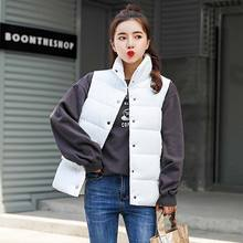 Brieuces Women Winter Warm Vest Thick Slim Two Sides Wear Female Autumn Jackets Waistcoat Velvet woman