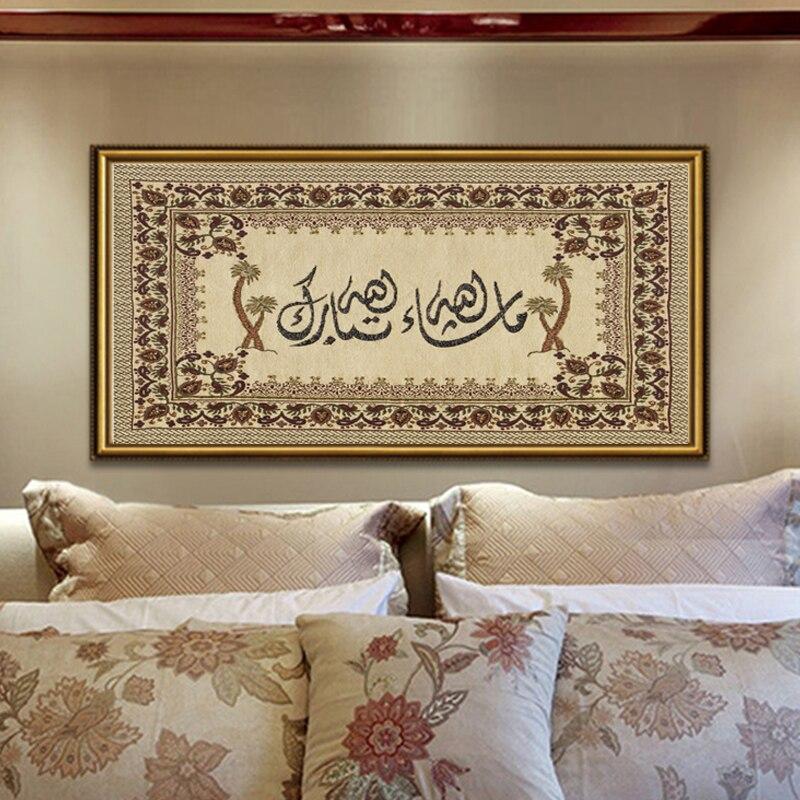 GenDI Olie Canvs Schilderij Interieur Moslim Muurschilderingen Allah ...