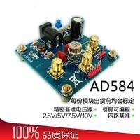 Ad584 전압 기준 2.5 v/5 v/7.5 v/10 v 고정밀 기준 전압계 보정