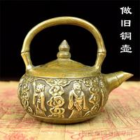 Do the old antique brass pot eight Shui copper kettle brass copper teapot pot feng shui ornaments small wine pot