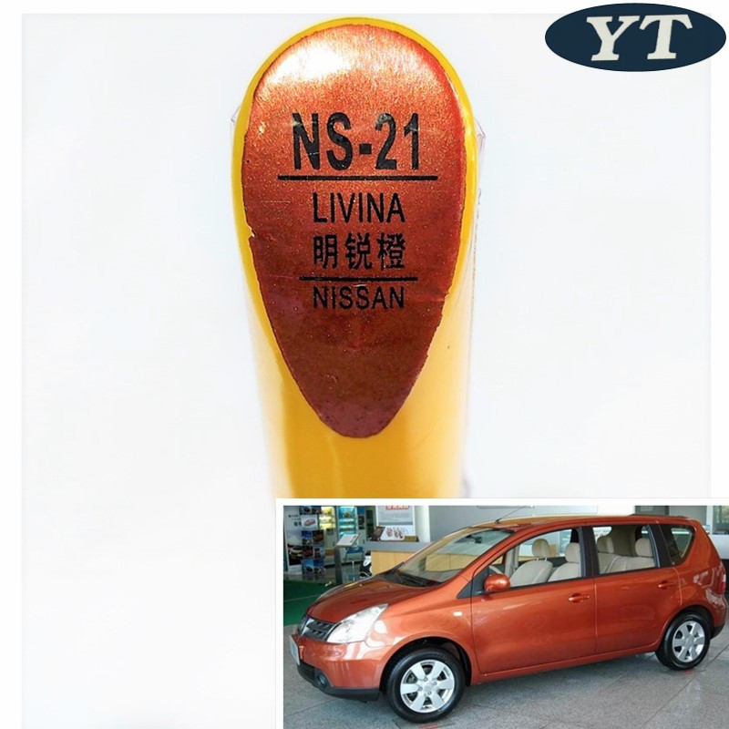 Car Scratch Repair Pen, Auto Paint Pen ORANGE Color For Nissan Qashqai X-trail Sylphy Teana Sunny Tiida Livida Geniss March