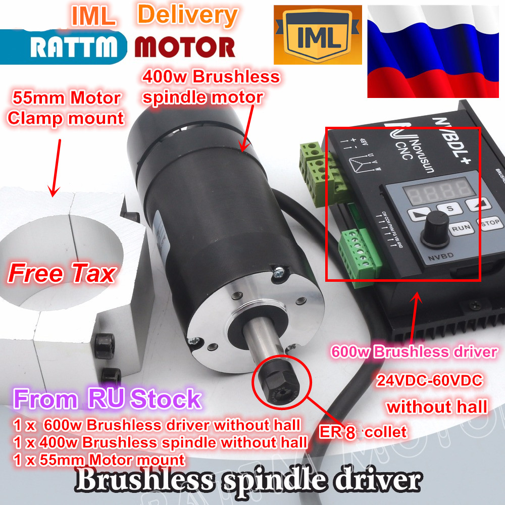RU.EU. 400W Brushless CNC Spindle Motor 48VDC ER8 & 600W Brushless Motor Driver Without Hall & 55mm Spindle motor Mount Clamp