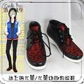 Anime Yuri! sobre Hielo Plisetsky Yuri Cosplay Rojo Estampado de Leopardo Zapatos Casuales