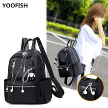 Hot sale New fashionable nylon shoulder backpack simple leisure student bag atmospheric womens Free shipping XZ-125.