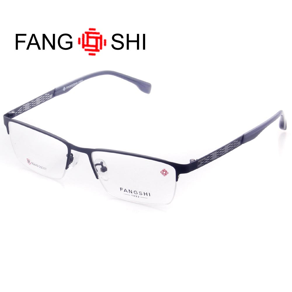 FANG SHI Eyeglasses Frame Men Dark Blue Eyewear Frames Titanium Alloy Eyeglasses Rectangle Optical Spectacles oculos masculine
