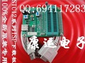 Burner writer 20-pin stc programmer 12 series isp download board download cable socket programmer ic test seat adapter