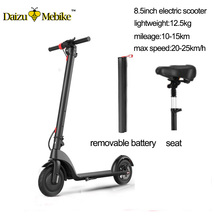 36 в 250 Вт Электрический скутер с сиденьем 5.2A литиевая батарея складной скейтборд для детей и взрослых бесщеточный мотороллер