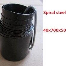 40-700-50-59 спиральная стальная лента для защиты шарикового винта