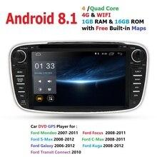 Auto Monitor Android 8.1 Auto Lettore DVD 2 Din radio Navi GPS per Ford Focus Mondeo Kuga C-MAX S-MAX Galaxy audio Stereo Capo Unità